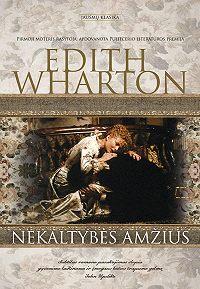 Edith Wharton -Nekaltybės amžius