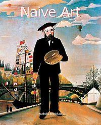 Nathalia Brodskaya -Naive Art