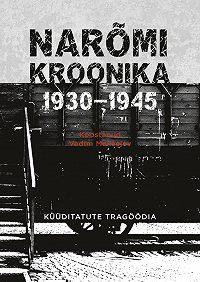Vadim Makšejev -Narõmi kroonika 1930-1945. Küüditatute tragöödia
