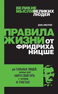 Джон Армстронг - Правила жизни от Фридриха Ницше