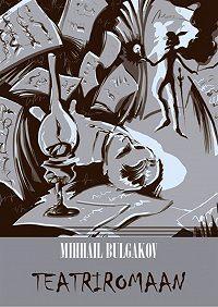 Mihhail Bulgakov -Teatriromaan