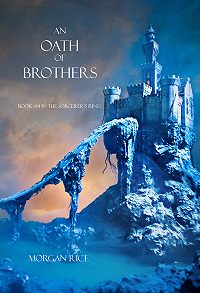 Морган Райс -An Oath of Brothers