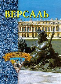 Екатерина Конькова -Версаль