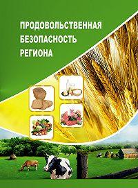 Алеся Анищенко -Продовольственная безопасность региона
