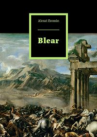 Alexei Eremin -Blear