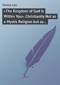 Leo Tolstoy -«The Kingdom of God Is Within You». Christianity Not as a Mystic Religion but as a New Theory of Life