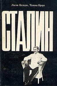 Ласло Белади, Тамаш Краус - Сталин