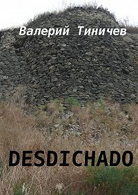 Валерий Тиничев -Desdichado