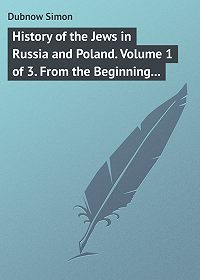 Simon Dubnow -History of the Jews in Russia and Poland. Volume 1 of 3. From the Beginning until the Death of Alexander I (1825)