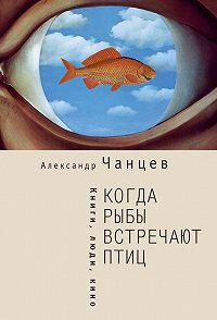 Елена Яблонская -Крым как предчувствие (сборник)