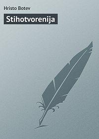 Hristo Botev - Stihotvorenija