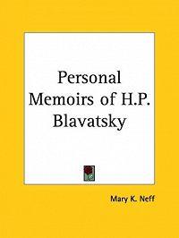 Мэри Нэфф -Личные мемуары Е. П. Блаватской