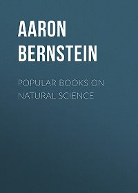 Aaron Bernstein -Popular Books on Natural Science