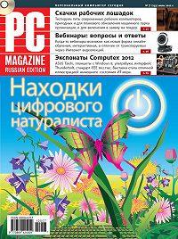 PC Magazine/RE - Журнал PC Magazine/RE №7/2012