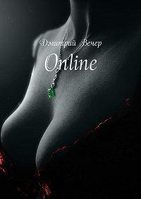 Дмитрий Вечер -Online