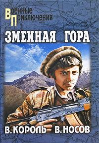 Вадим Васильевич Носов -Красные зерна