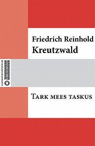 Friedrich Reinhold Kreutzwald -Tark mees taskus