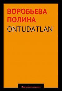 Полина Воробьева -ONTUDATLAN