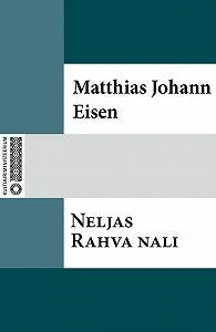 Matthias Johann -Neljas Rahva nali