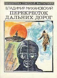 Владимир Михановский -Облако