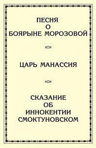 Елена Степанян -Сборник стихов