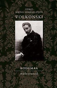 Sergei Volkonski -Kodumaa. Mälestused