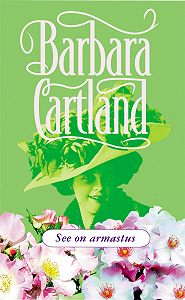 Barbara Cartland -See on armastus