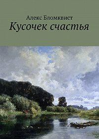 Алекс Бломквист -Кусочек счастья