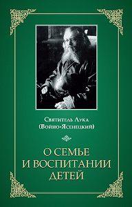 Святитель Лука Крымский (Войно-Ясенецкий) -О семье и воспитании детей