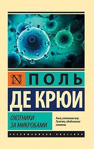 Поль Крюи -Охотники за микробами