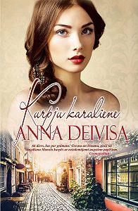 Anna Deivisa - Kurpju karaliene