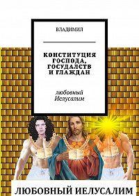 Владимил -Конституция господа, госудалств и глаждан. Любовный Иелусалим