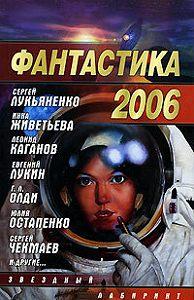 Юлия Остапенко -Знает голая ветла