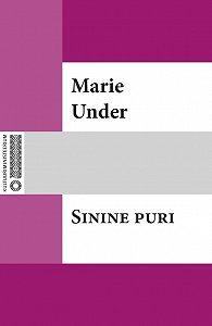Marie Under -Sinine puri