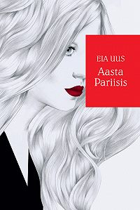 Eia Uus - Aasta Pariisis