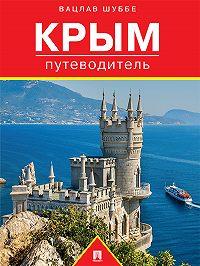 Вацлав Шуббе - Крым: путеводитель