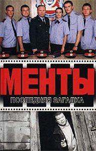 Дмитрий Рубин -Разбой на Фонтанке