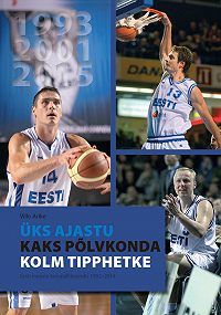 Ville Arike -Üks ajastu, kaks põlvkonda, kolm tipphetke. Eesti meeste korvpallikoondis 1992–2014