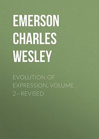 Charles Emerson -Evolution of Expression, Volume 2—Revised