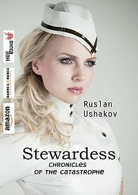 Ruslan Ushakov -Stewardess. Chronicles of the catastrophe