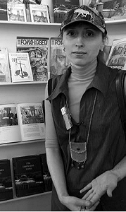 Елена Сазанович -Когда мы не любим
