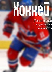 Илья Мельников - Техническая подготовка хоккеиста