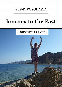 Elena Kozodaeva - Journey totheEast