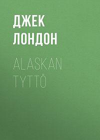 Джек Лондон -Alaskan tyttö