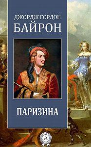 Джордж Байрон -Паризина