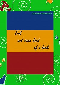 Innokenty Mamontov -Erk and some kind ofabook