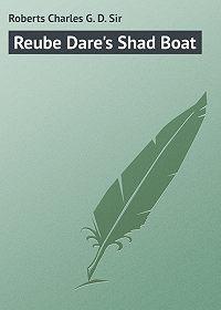 Charles Roberts -Reube Dare's Shad Boat