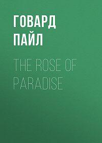 Говард Пайл -The Rose of Paradise