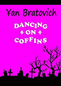 Yan Bratovich -Dancing on Coffins. Black comedy