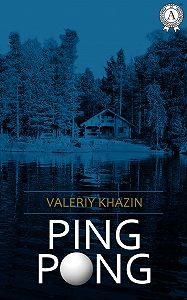 Valeriy Khazin - PING-PONG